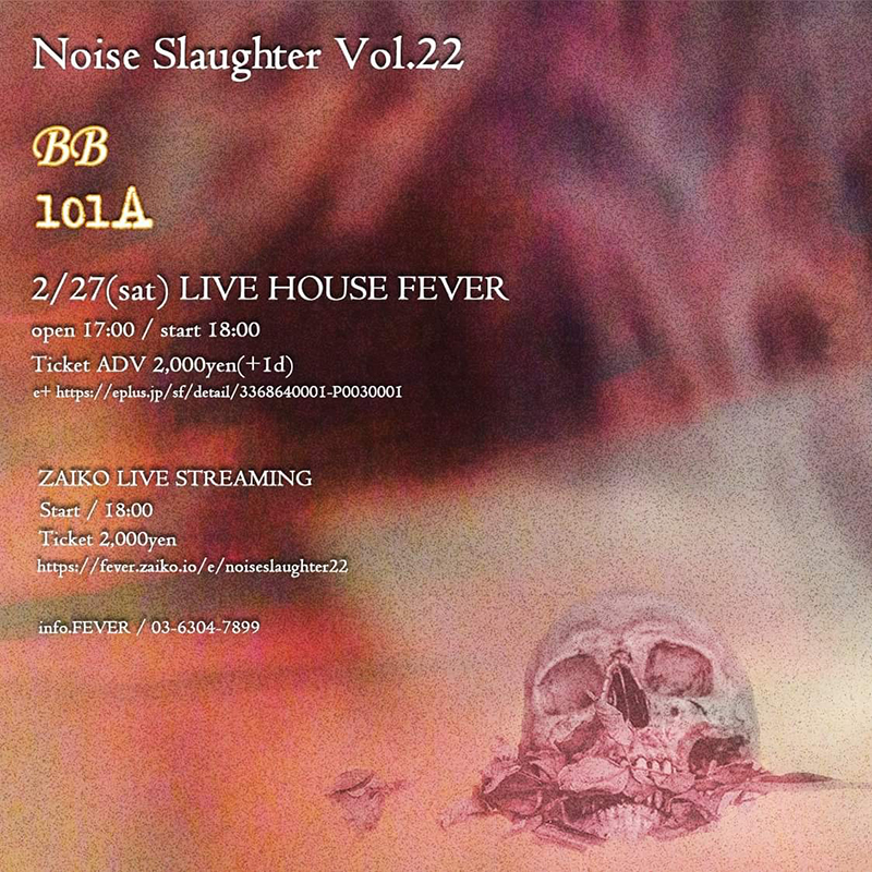 BB presents -Noise Slaughter vol.22-